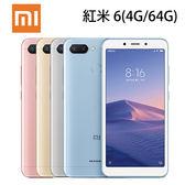小米 Xiaomi 紅米6 5.45吋 4G/64G-金[24期0利率]