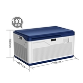 车载收纳箱 帶鎖箱子特大號塑料密碼收納箱盒辦公汽車載儲物整理箱140升L容量