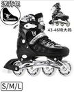 直排輪 溜冰鞋成人旱冰直排輪滑冰鞋兒童全套裝大學生初學者男女專業TW【快速出貨八折鉅惠】