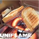 【UNIFLAME 日本 烤土司架 】U660072/土司架/烤網/烤架