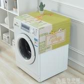 棉麻布藝滾筒洗衣機蓋布冰箱罩防水防曬微波爐蓋巾床頭櫃防塵蓋布名購居家