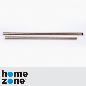 Home Zone 鐵管 160cm