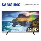 【贈北北基桃壁掛架+壁裝】SAMSUNG三星 65吋 4K 65Q70R QLED 量子聯網液晶電視 再送高畫質HDMI線