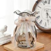 歐式波浪口創意玻璃花瓶透明彩色