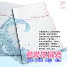 金德恩 台灣製造 2入雙層包邊套裝洗衣袋/保護