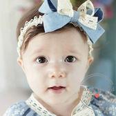 髮帶 韓版 兒童 蝴蝶結 牛仔 蕾絲 立體造型 寶寶 髮飾 BW