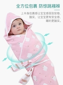 店長推薦 包被純棉嬰兒抱被夏季薄款新生兒寶寶春秋冬被子加厚初生紗布用品