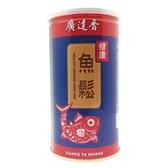 廣達香健康魚鬆250g【愛買】