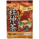 即期品 日本ITOH德用 杜仲茶 3gx32袋/包 效期至2020.11.20