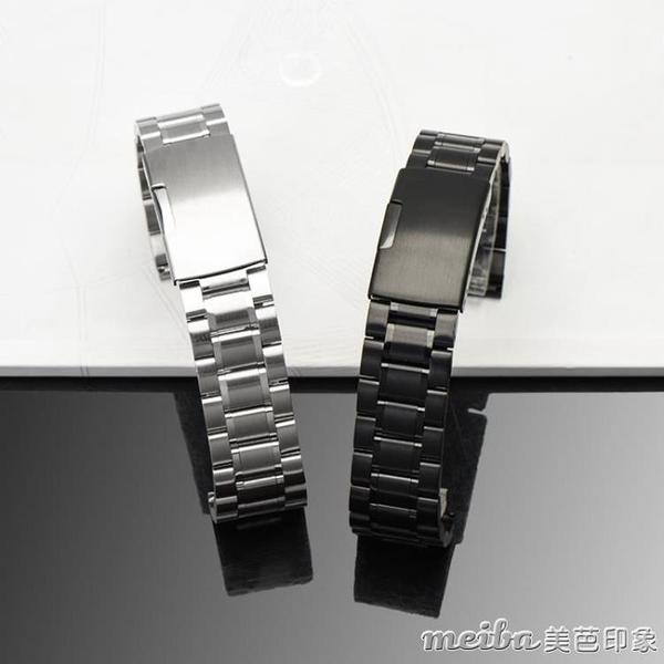 通用不銹鋼錶帶男 適用卡西歐 西鐵城ck天梭精鋼手錶鍊女18 20mm 美芭