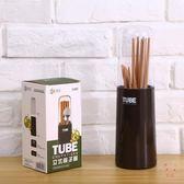 筷籠韓式創意筷子筒 筷子盒筷子架筷子籠筷籠 塑料帶蓋瀝水收納盒家用 1件免運