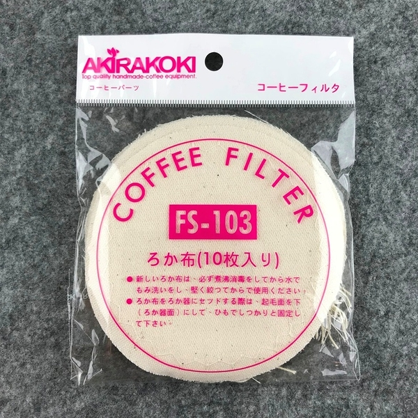 【沐湛咖啡】虹吸濾布 補充包10入 syphon 濾器濾布 Hario TCA-2、TCA-3、TCA-5