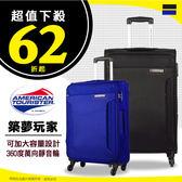 20吋行李箱特賣會62折 新秀麗AT美國旅行者 築夢玩家 可加大登機箱旅行箱
