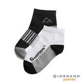 【GIORDANO】童裝G-MOTION撞色條紋短襪(兩雙入)-21 灰/黑/白