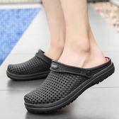 洞洞鞋 特大碼夏季男士拖鞋45加大號46涼拖沙灘鞋47韓版潮流涼鞋48