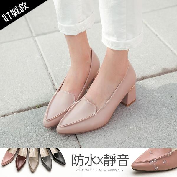 跟鞋.靜音防水尖頭高跟鞋(杏)-FM時尚美鞋-訂製款.Present