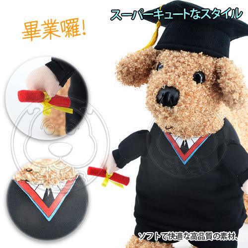 【培菓平價寵物網】DYY》畢業囉!學士服寵物變身裝-5號