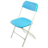 icandy耐衝擊折疊椅-藍色