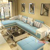 L型沙發 皮布藝沙發北歐簡約現代客廳大小戶L型組合家具2.6/2.8/3.3/3.6米L型沙發T