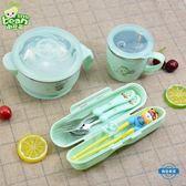 兒童餐具兒童吃飯碗筷餐具套裝吸盤防摔家用可愛卡通寶寶學習訓練筷子勺叉 (一件免運)