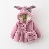 女童外套 冬裝加絨厚款毛毛衣女童裝小童1-3歲2小寶寶洋氣保暖春外套【快速出貨八折優惠】