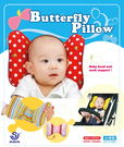 多功能嬰兒護頭枕-舒適牌蝴蝶枕...