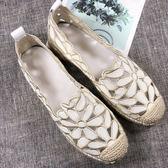 【TAROKO】優雅花瓣鏤空真牛皮淑女鞋 白色黑色2色全尺碼