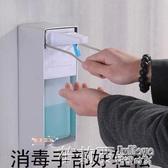 按壓式消毒噴霧器手動消毒液噴霧手部消毒機洗手液消毒器 茱莉亞