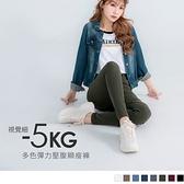 《BA5218》3D立體塑型視覺纖細輕盈美腿-5KG抓破色褲(8色)--適 2L~7L OrangeBear