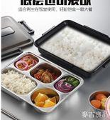 不銹鋼保溫飯盒韓國帶蓋食堂簡約成人餐盤學生餐盒分格便當盒