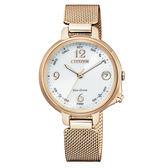 CITIZEN  藍牙光動能時尚女腕錶-金-EE4032-80A