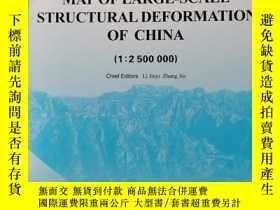 二手書博民逛書店MAP罕見OF LARGE-SCALE STRUCTURAL DEFORMATION OF CHINAY252