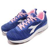 DIADORA 慢跑鞋 Swan 2 W 藍 白 輕跑鞋 透氣網布 輕量避震 EVA中底 運動鞋 女鞋【PUMP306】 DA174037C7639