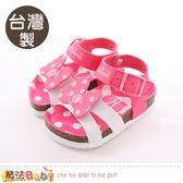 女童鞋 台灣製迪士尼米妮正版涼鞋 魔法Baby