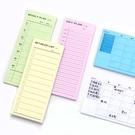 【BlueCat】四色長條日週月清單便利...