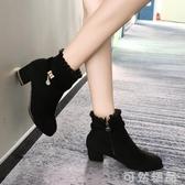 磨砂短靴女粗跟新款秋冬季中跟黑色蕾絲磨砂翻水鉆高跟瘦瘦靴 雙十一全館免運
