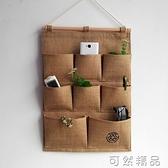雯爾雅布藝掛式收納袋壁掛牆面雜物袋簡約多層儲物袋宿舍門后掛袋 可然精品
