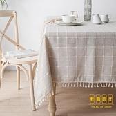 小清新長方形茶幾臺布餐桌布墊桌布布藝棉麻防水北歐簡約【櫻桃菜菜子】