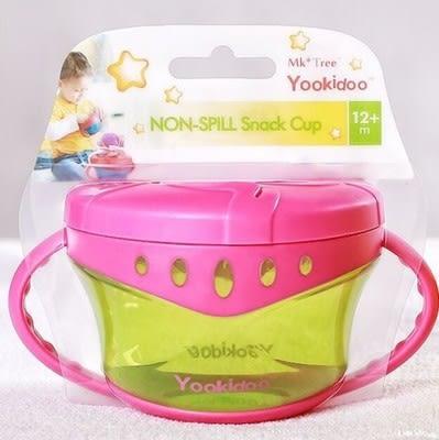 寶寶防漏灑零食杯嬰兒輔食盒幼兒童防摔食物儲存碗餐具兒童餐具