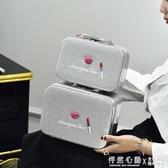 網紅化妝包方包便攜旅行亮晶晶化妝盒小號化妝箱可愛收納包大容量【怦然心動】