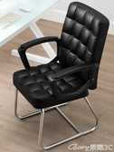 電腦椅利邁辦公椅家用電腦椅職員椅會議椅學生宿舍座椅現代簡約靠背椅子LX榮耀 新品