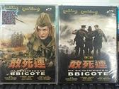 挖寶二手片-C08--正版DVD-電影【敢死連1+2 套裝系列2部合售】-(直購價)