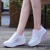 搖搖鞋女搖搖鞋女秋季新款網面透氣運動鞋厚底增高休閒健步鞋品牌單鞋 快速出貨