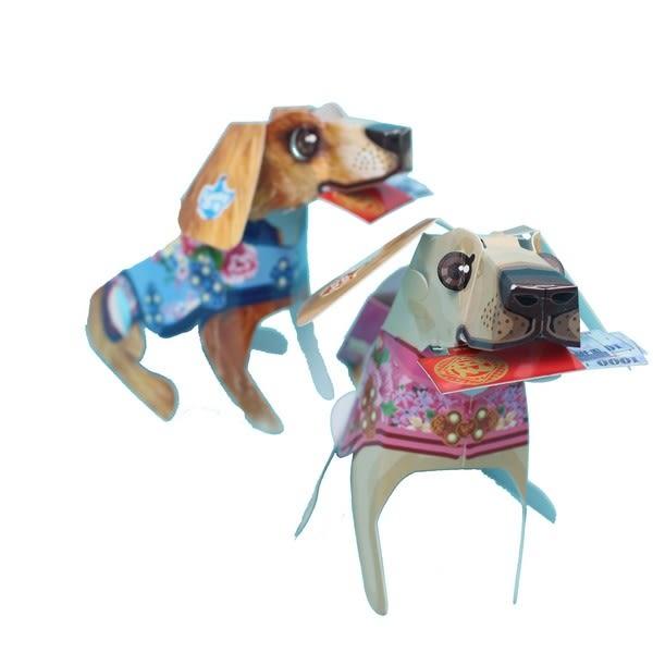 DIY狗年燈籠 2018燈籠 紙折狗燈籠(旺旺)/一個入{定50}紙雕藝術燈籠~內附LED五彩燈+電池~ST安全玩具