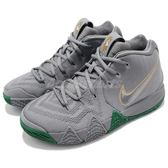 Nike Kyrie 4 GS 灰 綠 金 拼花地板 塞爾提克 籃球鞋 女鞋 大童鞋【PUMP306】 AA2897-001