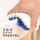 360度無死角清潔刷 日本熱銷 洗手台 牆角刷 馬桶刷 磁磚 水槽 浴缸 角落 洗鞋刷 地板刷 洗衣刷