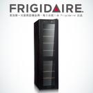 夜間限定 美國富及第Frigidaire Dual-zone 18瓶裝質感雙溫酒櫃 FWC-WD18SX