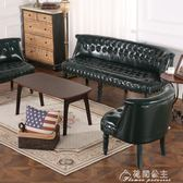 沙發歐式美式迷你布藝小戶型臥室服裝店雙人三人咖啡廳店鋪沙發椅花間公主igo