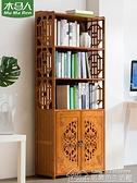 快速出貨 簡易書架落地置物小書櫃子實木客廳簡約兒童桌面上學生收納 YYJ【全館免運】