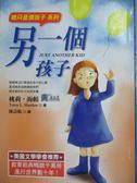 【書寶二手書T1/大學教育_MQJ】另一個孩子_桃莉.海頓